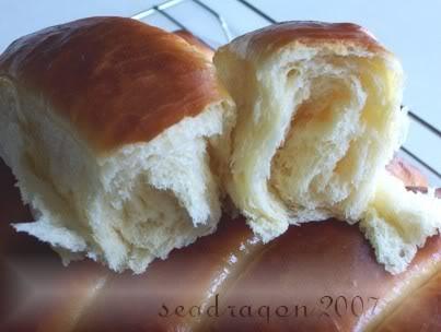 recipe: water roux bread recipe [18]